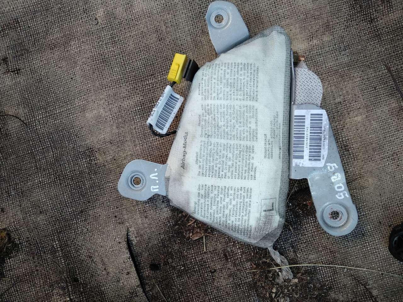Подушка безопасности (Airbag)